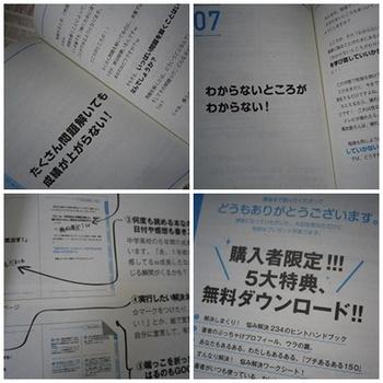 page554787.jpg